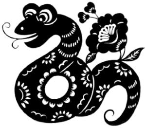 2013.02.07 snake